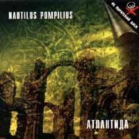 Nautilus Pompilius. Атлантида - Наутилус Помпилиус