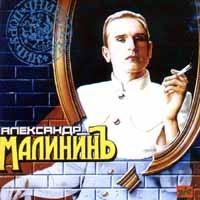 Poruchik Galicin - Aleksandr Malinin