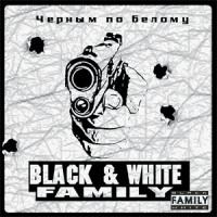 Black & White Family. Черным по белому - Black & White Family