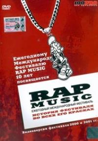 RAP music. Wideowersii festiwalja 2000 i 2001 gg. -  Ikambi Gwa Gwa ,  Bonch Bru Bonch , Yuzhnyy Central , Glavy pyati semej , Gruppa-v-Uho , Rayon moey mechty , Zloy duh