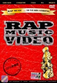 Rap Music Video... 10 Years Strong - Bad Balance , Belye bratja , D.O.B. Community , DA-108