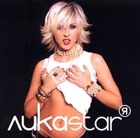 Lika Star. Ya - Lika Star