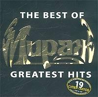 Мираж. Greatest Hits - Мираж