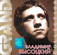 Grand Collection  Vladimir Vysockiy - Vladimir Vysotsky