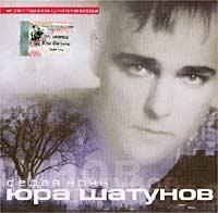 YUra SHatunov. Sedaya noch - Yuri Shatunov