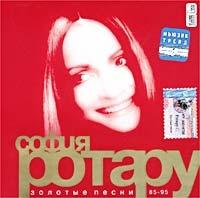 Zolotye pesni 85 - 95 - Sofia Rotaru