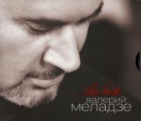 Valeriy Meladze. The Best (Gift edition) - Valeriy Meladze