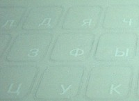 Russian, Cyrillic Keyboard Overlays Stickers, Labels. White