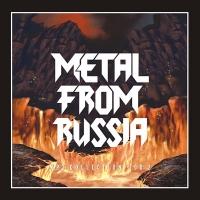 Various Artists. Metal From Russia. CD 2. mp3 Коллекция - Ария , Shah , Колыбель , Родмир , Дети Лабиринта , Крюгер