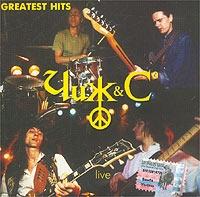 Greatest Hits  Live - Чиж & Co
