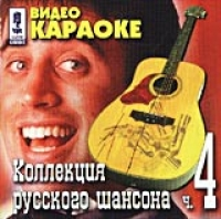 PeterShop - Catalogue - Video - Master Karaoke