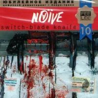 Naiv. Switch-Blade Knaife - Naiv