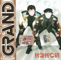 Nensi. Grand Collection (2004) - Nensi