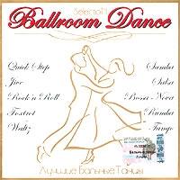 Бальные Танцы  Лучшие Бальные Танцы