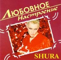 Shura. Lyubovnoe nastroenie - Shura