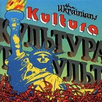 The Ukrainians. Kultura - The Ukrainians