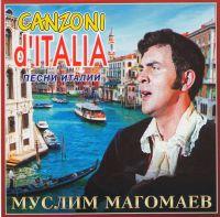 Pesni Italii - Muslim Magomayev