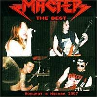 The Best  Концерт В Москве 1997 - Мастер