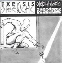 Exersis. Avantyura (Venture) - Ekzersis