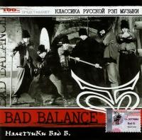 Bad Balance. Naletchiki Bad B. - Bad Balance