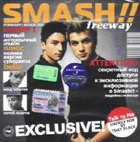 Smash. Freeway + - SMASH!!