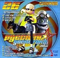 Russkaya Diskoteka Vol. 1  (Sbornik) - Faktor-2 , Triplex , Glukoza , Serega , X-Mode , Crazy Frog, Bratya Grim