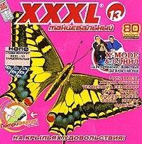 Various Artists. XXXL 13. Tantsevalnyj - Diskomafiya , Ruki Vverh! , Mumi Troll , Zdob Si Zdub , Chay vdvoem , DJ Groove , Sveta