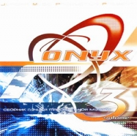 Various Artists. Onyx. Танцевальный сборник. Volume 3 - DJ Juvial , Fantasy , Jerorr , Aprelskie Sny , Alla , Consul , Света X