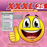 Various Artists. XXXL 25. Maksimalnyy - Diskoteka Avariya , Sofia Rotaru, Valeriy Meladze, Vadim Kazachenko, Valery Leontiev, Nastya Poleva  (