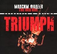 Maks Fadeev. Saundtrek k filmu The Red One Triumph - Maks Fadeev