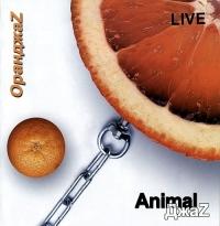 Animal ДжаZ. ОранджаZ - Animal ДжаZZ