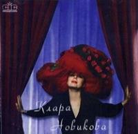 Poet i rasskazyvaet Klara Novikova - Klara Novikova