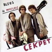 Sekret. Blues de Moscou - Sekret