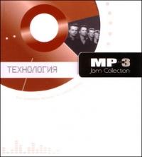 Technologija. mp3 Kollekzija - Tehnologiya