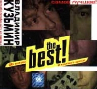 Vladimir Kuzmin  The Best! - Vladimir Kuzmin