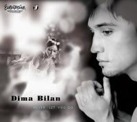 Dima Bilan. Never Let You Go - Дима Билан