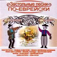 Алла Иошпе - Хороши Вечера На Оби / Уезжая Учиться В Москву