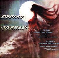 Instrumental Rock Group Zodiac. Music From The Films (Muzyka iz kinofilmov) - Zodiac