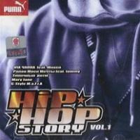 Hip Hop Story vol. 1 (Сборник) - Типичный Ритм , Район моей мечты , Смысл Внутри , VIA Чаппа , Max & BHE TELA (M.B.T.)
