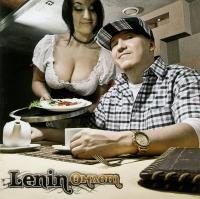Lenin. Омлет - Lenin