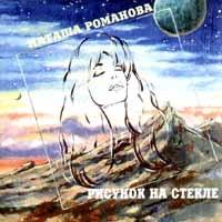 Risunok na stekle - Natasha Romanova