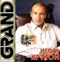 Igor Krutoj. Grand Collection (2002) - Igor Krutoy, Diana Gurckaya, Igor Nikolaev, Valery Leontiev, Alla Pugacheva, Irina Allegrova, Laima  Vaikule