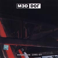 MED DOG  Izbrannoe 1995-97 - Med Dog
