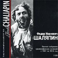 Fedor Iwanowitsch Schaljapin. Polnoe sobranie grammofonnych sapisej s 1907 po 1936 god (2 CD). mp3 Collection - Fedor Shalyapin