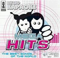 Видео Караоке: Mega Hits (Video CD)
