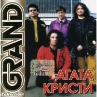 Agata Kristi. Grand Collection - Agata Kristi group